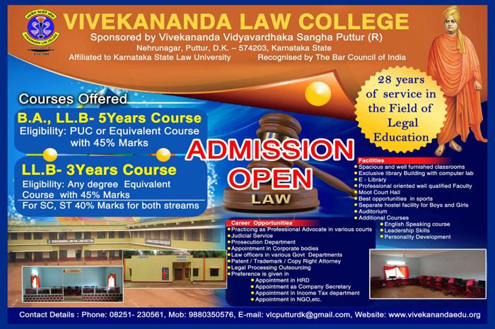 Law-admission