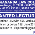 Wanted Lecturer