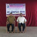 ವಿಶ್ವ ಯೋಗ ದಿನಾಚರಣೆ 2018