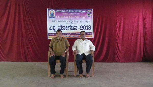 Yoga Day 2018 (1)