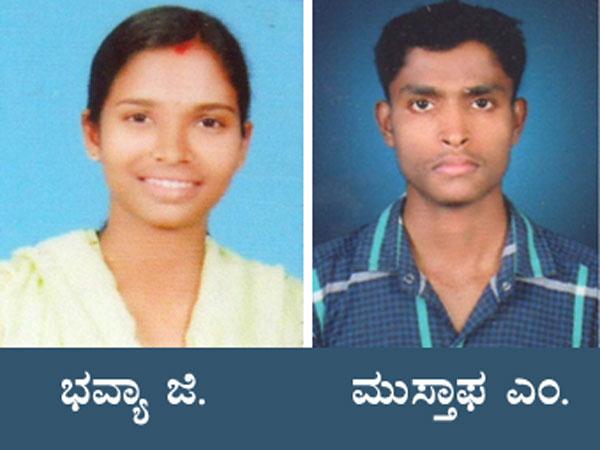 law-rank-students