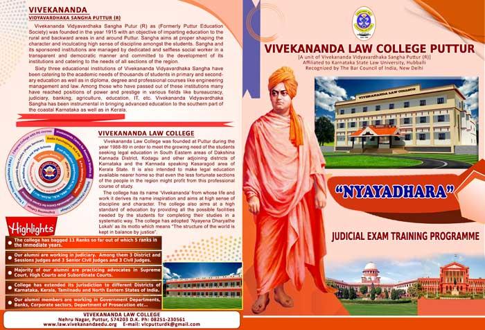 nyayadhara1